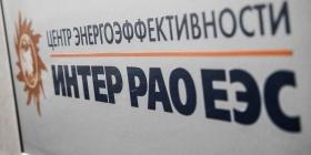 Акции  quot;Интер РАО