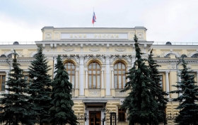 Банк России отметил