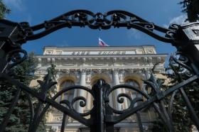 Банк России с 1 октября