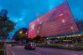 Китай отказывается от