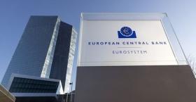 ЕЦБ может изменить