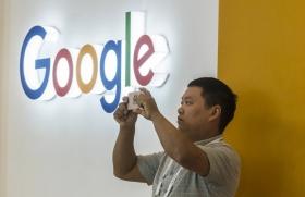 Чем Google занимается в