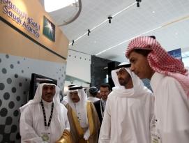 Чистая прибыль Saudi