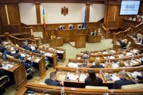 Молдавские депутаты