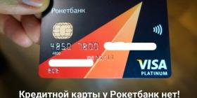 Qiwi продает банк для