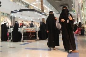 Саудовскую Аравию