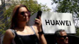 Потери Huawei из-за