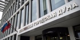 На выборах в Мосгордуму