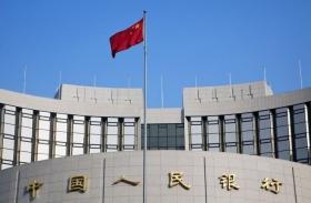 Новая криптовалюта Китая