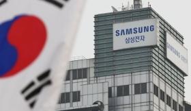 Samsung прекращает
