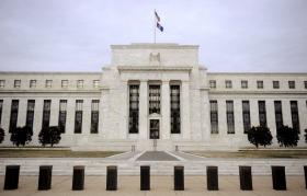 Чиновники ФРС