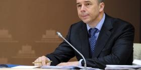Силуанов предложил