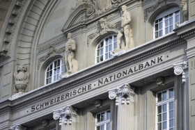 UBS ожидает снижения