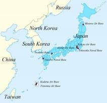 США начали с Японией
