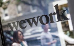 WeWork потеряла $1,25