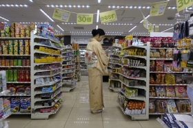 Инфляция в Японии лишь