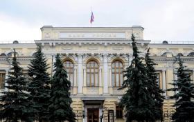 Банк России выявил