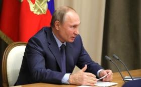 Россия предлагает