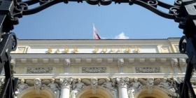 Банк России опубликовал