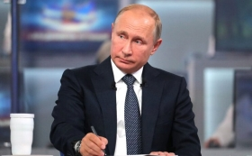 У России новая Доктрина