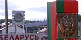 В Белоруссии назвали