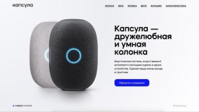 Mail.ru Group открывает