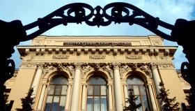 Банк России хочет