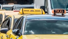 Такси от банка: раскрыта
