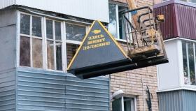В России могут запретить