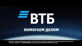 Чистая прибыль ВТБ по
