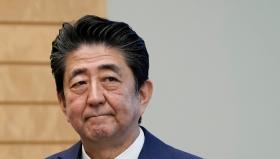 Власти Японии хотят