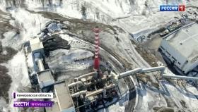 Нефть, уголь и