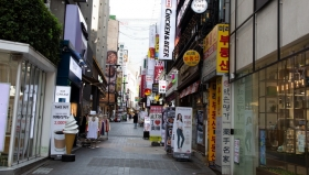 Южная Корея столкнулась