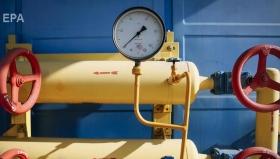 Транзит газа из России в