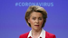 Еврокомиссия хочет