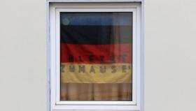 Германия ужесточает
