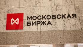 Российские индексы