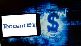Tencent привлекла $6