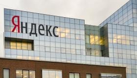 Яндексу отказали в