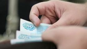 Доля россиян с доходом