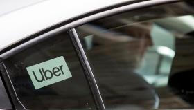 Uber покупает сервис