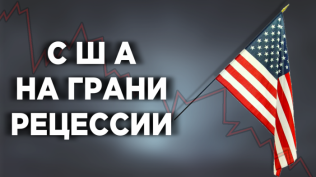 Новости экономики за 12