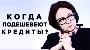 Ставка Банка России,