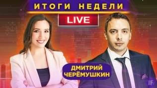 Дмитрий Черемушкин: