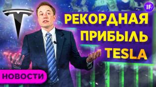 Новый штамм в России,